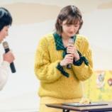 『【ゆず活2020】高知のゆずと人気チョコレート商品のコラボ企画を開催!』の画像