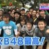 【画像】AKB握手会の客層wwwwwwwwwwwwwwwwwwwww