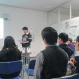 『【北九州】論文発表会に向けて』の画像