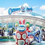『【香港最新情報】「海洋公園(オーシャンパーク)に新館、香港生まれのミーアキャット公開」』の画像