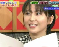 【朗報】長澤まさみさん、相変わらずかわいい