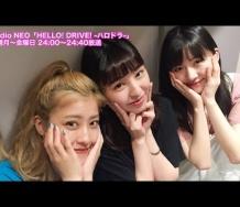 『【HELLO! DRIVE! -ハロドラ-#197】夏焼雅・小林ひかる・小片リサ』の画像