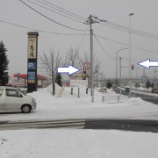 『函館新道に「信号機」が増設されました』の画像
