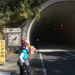 岐阜県御嵩町のロードバイク・マウンテンバイク専門店 TOMOS(トモス)