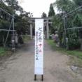 七夕祭りの中止の看板が機物神社に出てたみたい〜本殿のところには茅の輪と七夕飾りはあったみたい〜