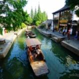 『上海の 水の古都、朱家角で癒される』の画像