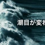 『【悲報】ソフトバンク・グループ株価、直近の高値から45%安』の画像
