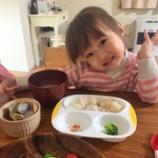 『【レシピ】簡単!かえし醤油と○○だけ!』の画像