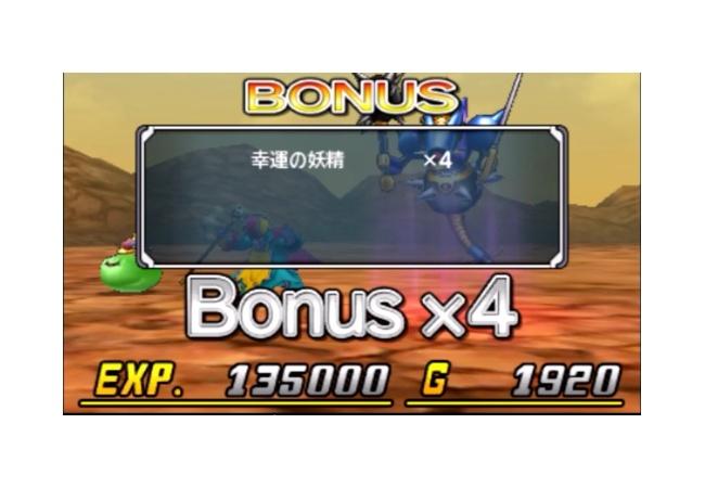 【DQMJ3】楽々レベル上げ方法、500万EXP【ドラクエモンスターズジョーカー3】