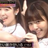 『奇跡が起きた!!!Mステに乃木坂46卒業生が続々登場する凄すぎる事態に!!!!!!』の画像