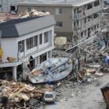 """『気象庁 「もう東日本大震災の""""余震""""っていうのやめます」』の画像"""