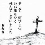 ゆら〜り回胴記 弍