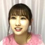 『[動画]2020.09.25(20:00~) SHOWROOM 「=LOVE(イコールラブ) 山本杏奈」@個人配信』の画像