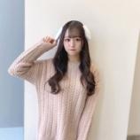 『[ノイミー] FC会員 メンバーブログ 尾木波菜『タチアオイ』を更新…』の画像