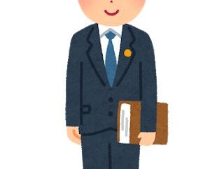 【謎】フェミ石川優実さん、訴訟に向けて超有能弁護団を結成か!?