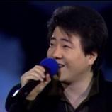 『韓国の名曲『歳月が過ぎれば』を紹介!~ソウルオリンピック後に大ヒットした失恋バラード~』の画像
