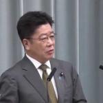共同通信「日韓関係ガー!!」加藤官房長官「まさにこれまでと同じ対応ということ」