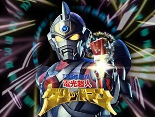 【更新】電光超人グリッドマン第39話(終)「さらばグリッドマン」感想まとめ