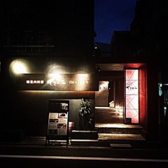 MINXaoyama 食べログ担当 石橋です。