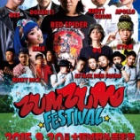 『9/20 ZUM ZUM FESTIVAL @大阪城野外音楽堂』の画像