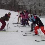 『スキーキャンプ予約開始!』の画像