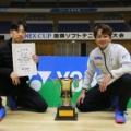 チャンピオンの笑顔!!◆札幌国際インドア◆LIVE配信動画