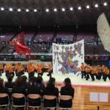 『2015 君が創る 近畿総体(平成27年度 全国高等学校体育大会)』の画像