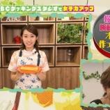 『【乃木坂46】桜井玲香の手料理を食べたことがあるのはKinKi Kidsだけ説・・・』の画像