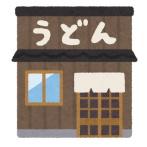【朗報】丸亀製麺から『とんでもないメニュー』が爆誕するwww
