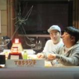 『バナナマン設楽 インフルエンザで『バナナムーン』を初欠席!放送は日村1人で行った模様wwwwww』の画像