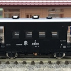 『TOMIX 国鉄 急行貨物列車 入線 vol.3』の画像