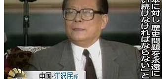教師は日本軍の残虐な行為を涙ながらに語り、生徒は興奮して机をひっくり返す…中国の反日教育
