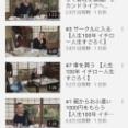 【速報】イチロー、YouTubeチャンネル開設wxwxwxwxwxwx