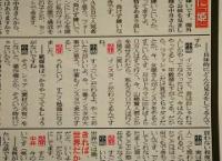 小嶋陽菜「AKBで人気者を作るのは簡単だって思う」