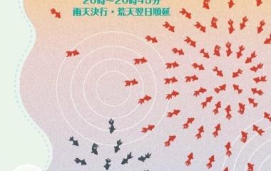 『明日は富山県でいちばん早い花火大会が当地で開催されます!フェイスブックにこんな案内が届きました^^』の画像