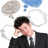 『頭の悪い人の特徴「わかる事だけ繋ぎ合わせて自分勝手な物語を作る」』の画像