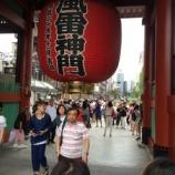 『インバウンド商店街 浅草』の画像