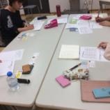 『【開催レポート】秋田県秋田市にて仕事の取れる名刺講座開催』の画像
