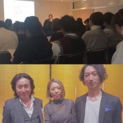 がもう長野さんのオープニングライブセミナーに行ってきました!