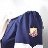 『【乃木坂46】24thシングル制服デザイナー、制服近影を公開!!!』の画像