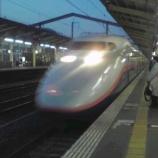 『高崎駅から戻ります』の画像