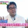 AKB48のコンセプトがこれなんだけどお前ら知ってた?