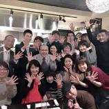 『「哲子の部屋〜イケダノリコとおちゃけしませんか?〜」10回目を開催しました♪』の画像
