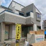 『今週末公開!!スピティ伊丹寺本モデルハウス!!』の画像