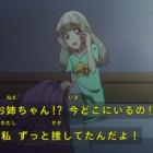 『アイカツオンパレード! 第17話 感想でござるッ!神回キターッ!「ゴシック☆ウォーズ」』の画像