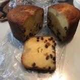 『飯盒でパウンドケーキ(2)』の画像