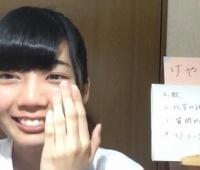 【欅坂46】『ひらがなけやき』6番の子が泣いちゃった…
