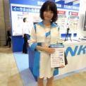 最先端IT・エレクトロニクス総合展シーテックジャパン2013 その65(NKKC七星科学開発センターの1)