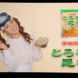 『【日向坂46】井口眞緒 ドラマ『DASADA』最後の最後で出演しまくってしまう!!!!!!!!!!!』の画像