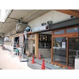 『戸田公園ビーンズ飲食街工事最終段階』の画像